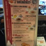 Breakfast options in the eatery behind the Hotel