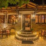 Yialos Taverna Corfu