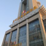 Photo of Kangcheng Jianguo International Hotel