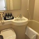 Photo of Hotel Repose Okayama