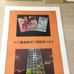 Photo de Hotel Repose Okayama