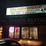 Фотография China Garden