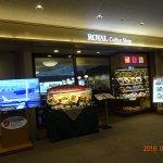 Photo of Royal Coffee Shop Haneda Airport