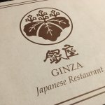 Photo of Ginza
