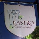 Photo de Taverna Kastro