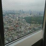 Foto de Park Hyatt Tokyo