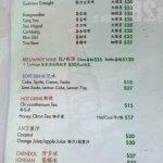 Photo of Tino Club Thai Restaurant