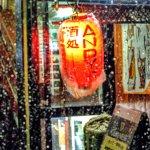 Andy's Shin Hi No Moto, Tokyo