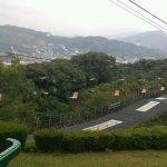 Photo de Matsuyama Castle
