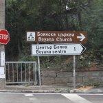 This way to Boyana