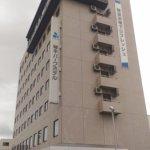 Kotohira Park Hotel Foto