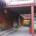 Photo of Happy Dragon Courtyard Hostel