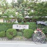 Photo of Yojiyacafe Saganoarashiyamaten