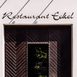 Photo of Restaurant Eckel