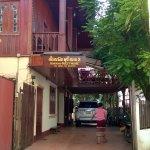 Foto de Soutikone Guest House