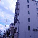 Matsumoto City Hotel Foto