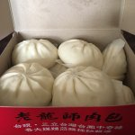 Lao Long Shi Meat Baozi
