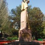 Panfilov Park Foto