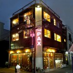 Foto de The Pax Hostel