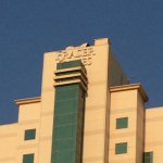 Photo of Fraser Suites Seef Bahrain