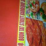 Boon Tat St Foto