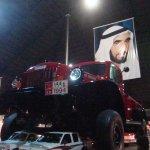 Emirates National Auto Museum Foto