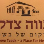 Neve Zedek - A place for meat Foto
