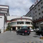 Photo de Xin Ding Hotel