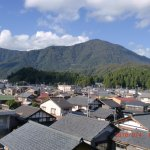 Photo de Ogiya
