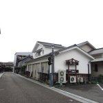 Photo de Mamedamachi Shopping Street