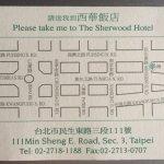 Foto de The Sherwood Taipei