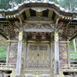 Tokugawa's Mausoleum Foto