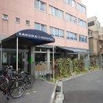 Sakura Hostel Asakusa Foto