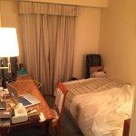 Photo de Iwakuni City View Hotel