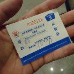 Photo de Home Inn (Beijing Dongzhimen)