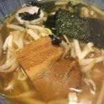 Shinkairo Shirokanedai의 사진