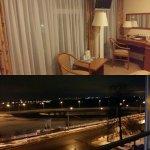 Yubileynaya Hotel Foto