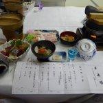 Nauman Onsen Hotel Arco 236 Foto
