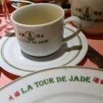 Photo of La Tour de Jade
