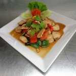 Zdjęcie Le Gong Restaurant