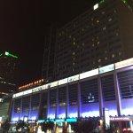 Holiday Inn Beijing Focus Square Photo