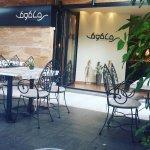 Fotografija – Byblos Cuisine Lebanese
