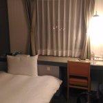 Foto de Tottori City Hotel