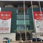 New Silk Alley Market (Xiu Shui) Foto