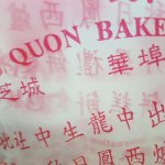 Photo of Chiu Quon Bakery