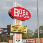 Foto de Bo Bo Kitchen