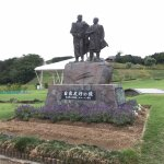 Foto de Takataya Kahei Park