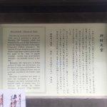 Lushy chusonji temple