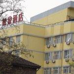 Photo of Home Inn (Qingdao Pijiu Street)