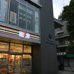 Photo of Hotel Viainn Tokyo Oimachi